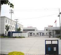 Yiyun usine