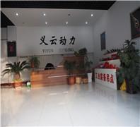 Bureau Yiyun avant