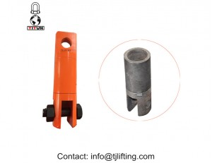 0.75T JAW & EYE SWIVEL JOINT FOR WIRE ROPE
