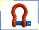 High Strength Screw Pin Bow Shackle/Bow Shackle with Screw Collar Pin