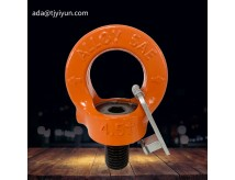 forged steel swivel hoist ring 360 rotation with 90 pivot