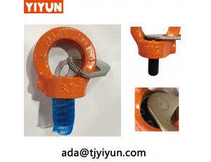 Manufacturing Lifting Point and Wind generator Lifting Ring is Lifting Equipment Swivel hoist ring