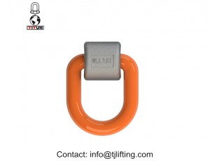 weldable lifting point definition/LIFTING LUG