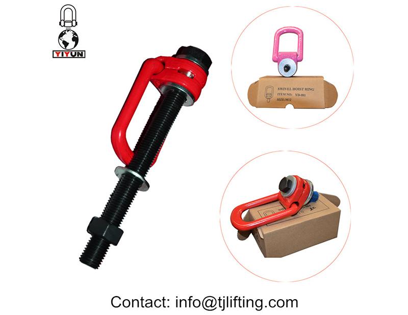 Productos y Soporte para LBS-RS anillo de carga