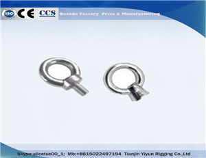 Puntos SS084 de acero inoxidable giratoria cáncamos clave de los ojosSS084 Stainless Steel Swivel Eye Bolts Key Eye Points